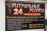 Рощицкий А.Ю. ИП
