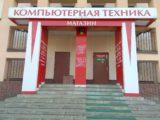ВВС ИМПЭКС СЕРВИС ОДО